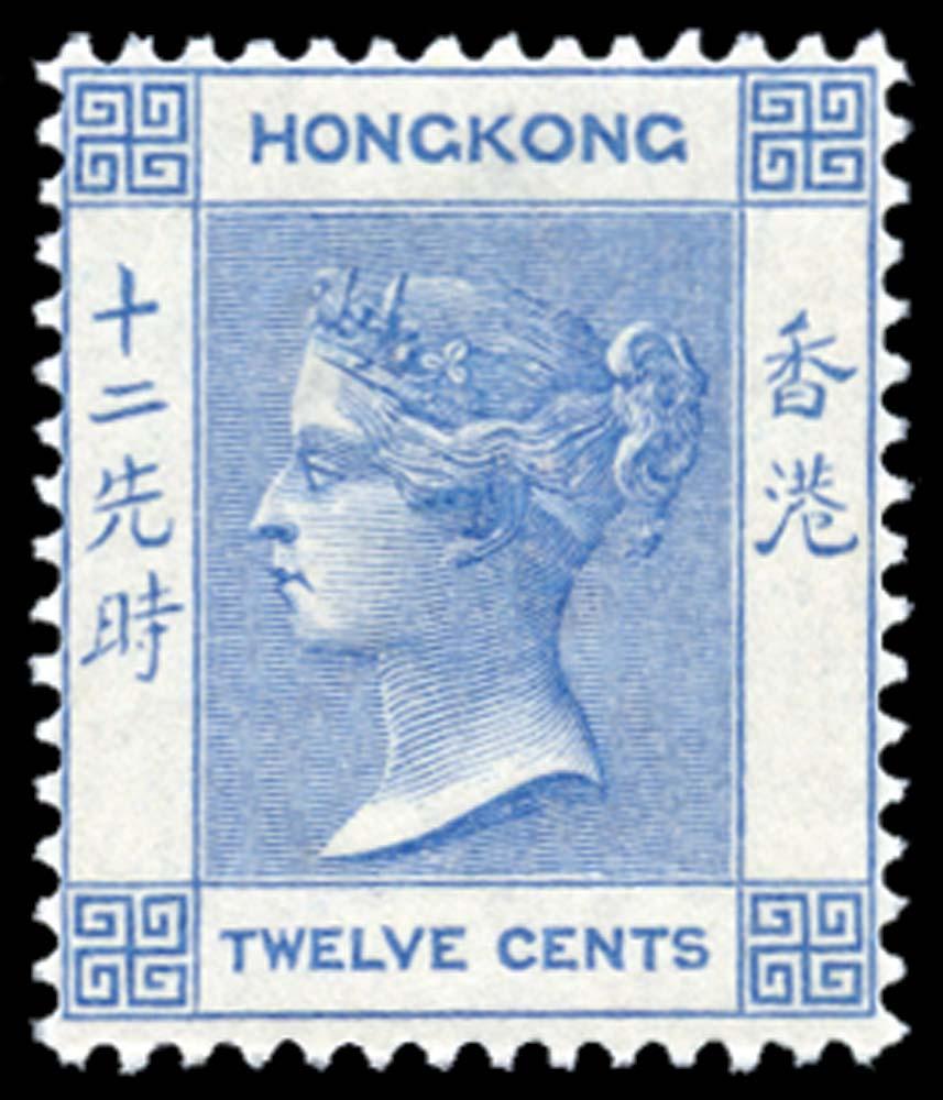 HONG KONG 1900  SG60 Mint