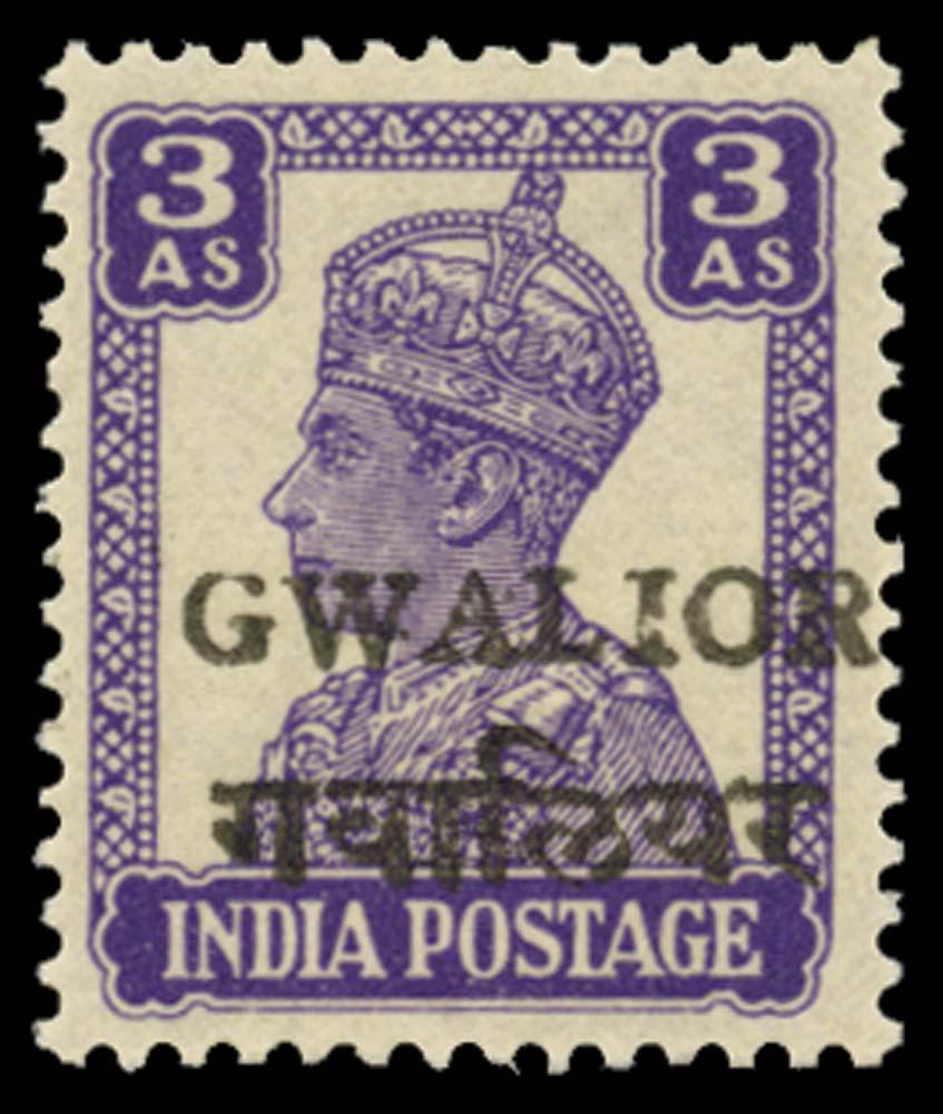 I.C.S. GWALIOR 1949  SG133 Mint