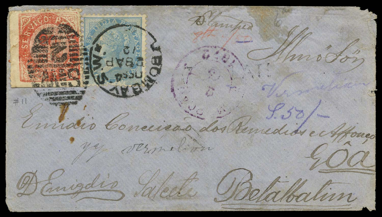 INDIA 1872  SG55 Cover