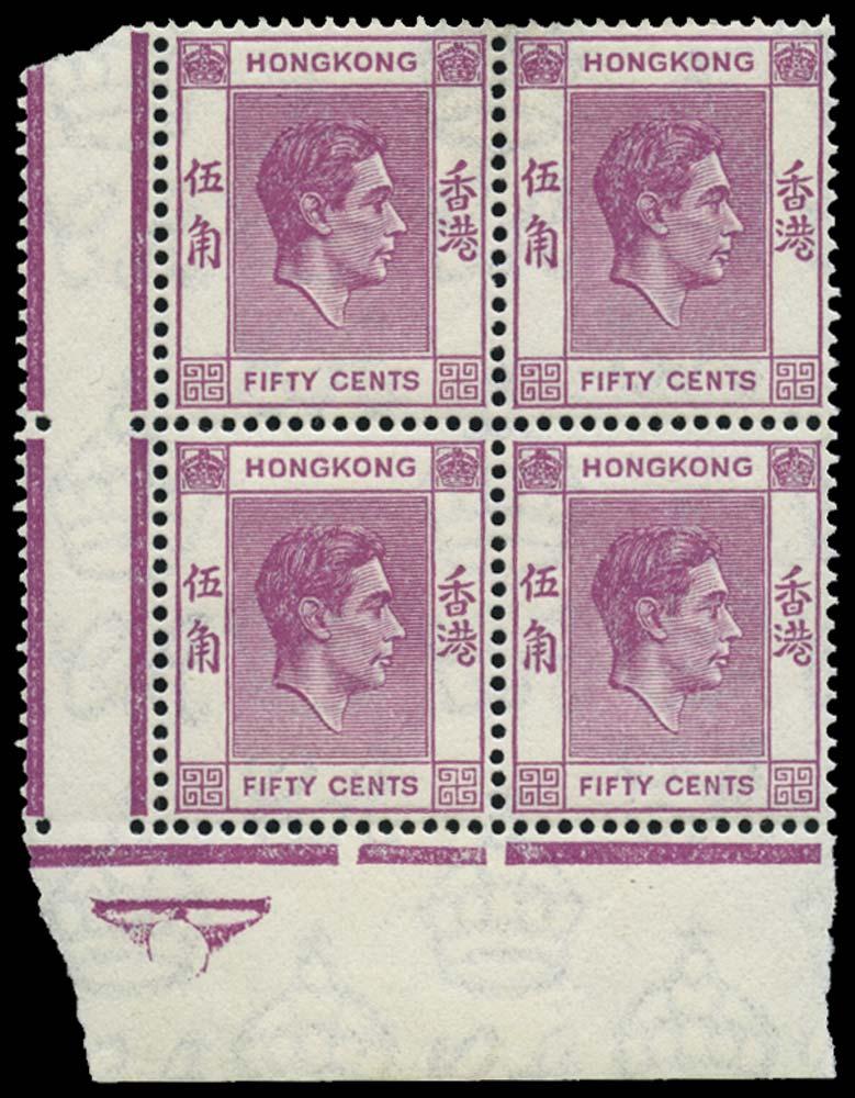 HONG KONG 1938  SG153a Mint