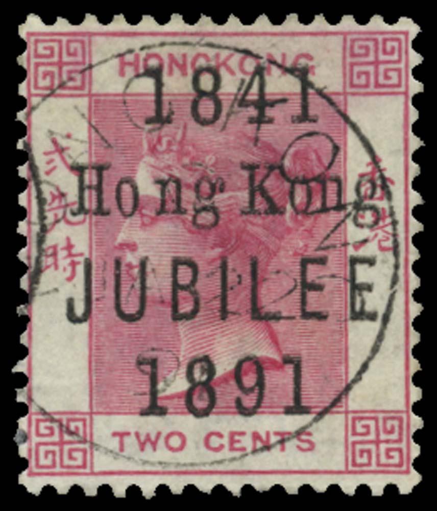 HONG KONG 1891  SG51f Used