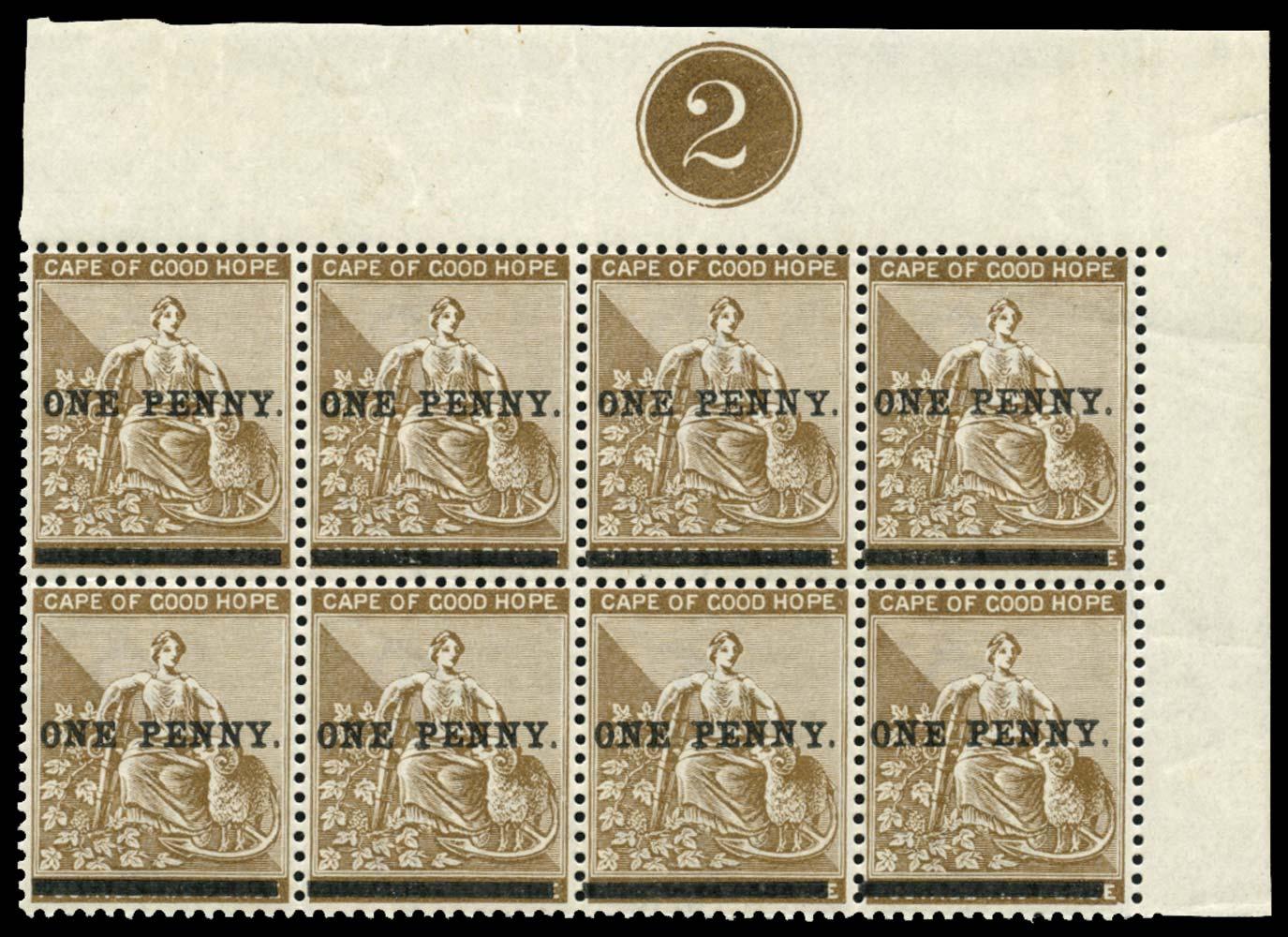 CAPE OF GOOD HOPE 1893  SG57a Mint