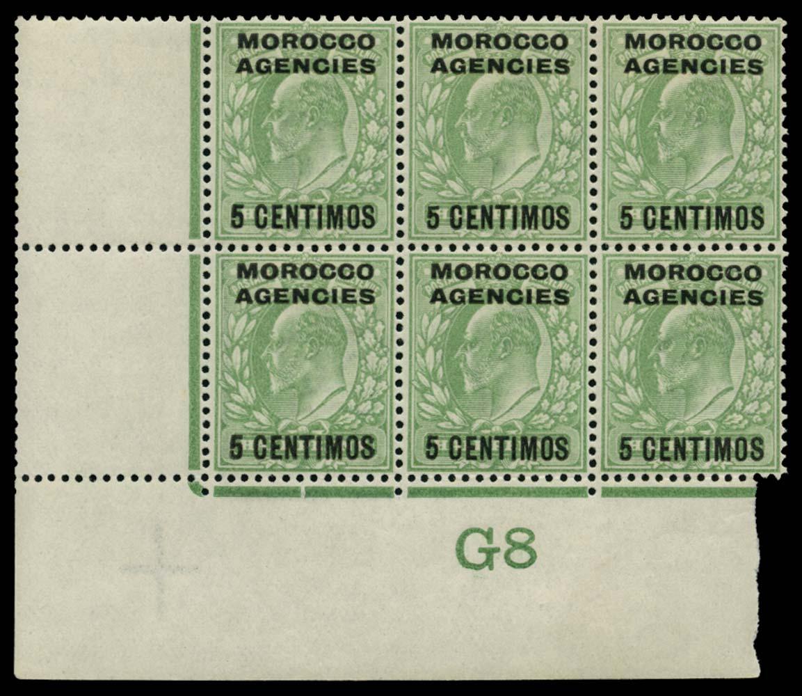MOROCCO AGENCIES 1907  SG112 Mint