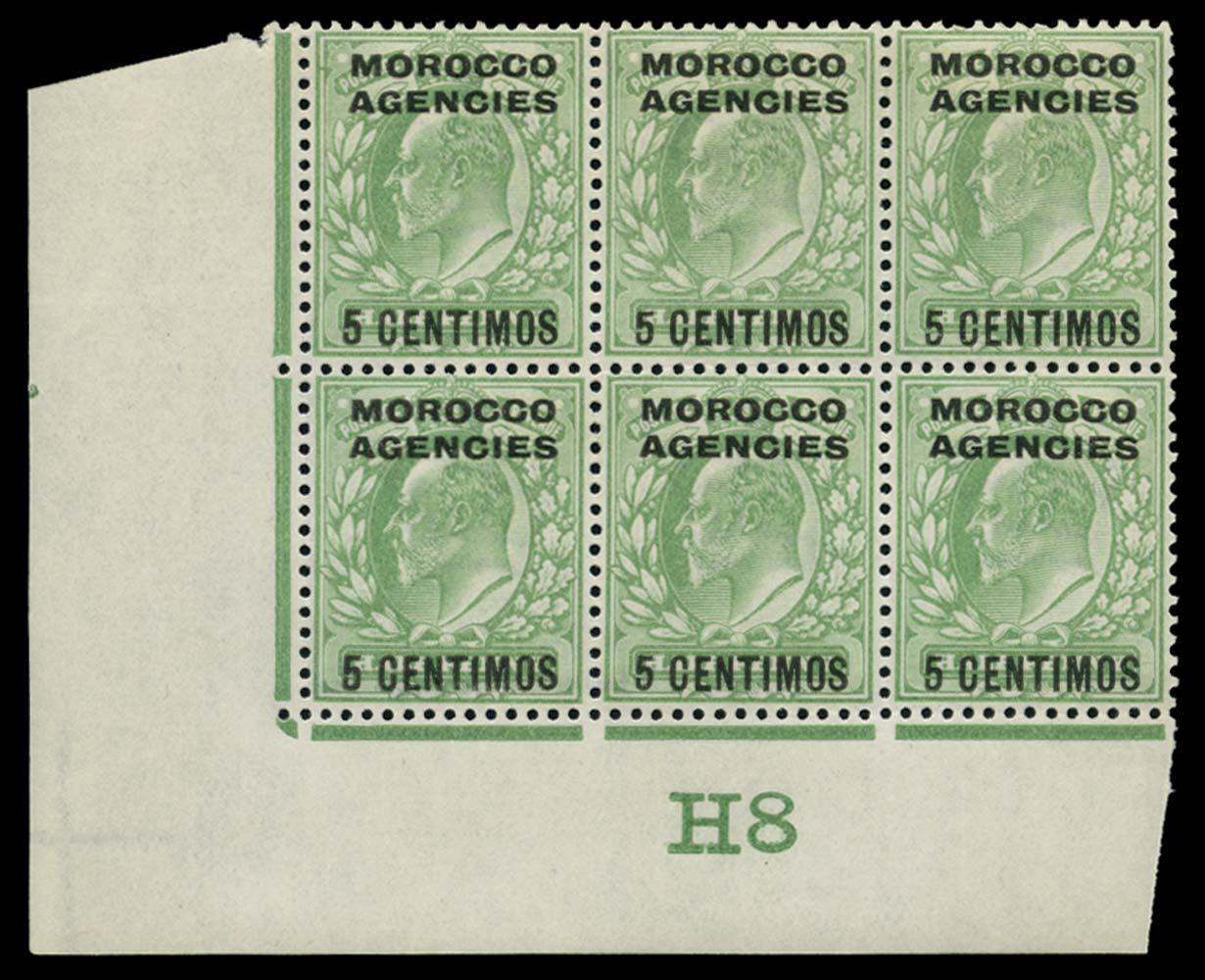 MOROCCO AGENCIES 1907  SG112a Mint