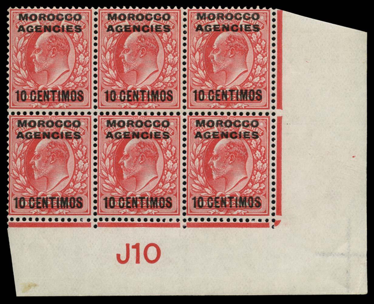 MOROCCO AGENCIES 1907  SG113a Mint