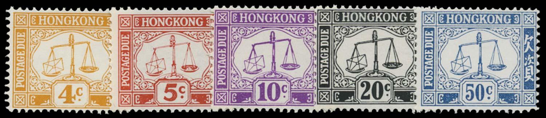 HONG KONG 1965  SGD13/17a Postage Due