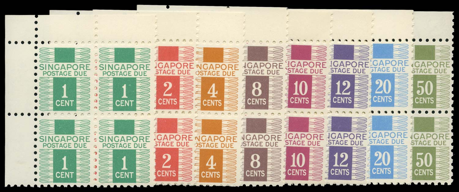 SINGAPORE 1968  SGD1/8 Postage Due