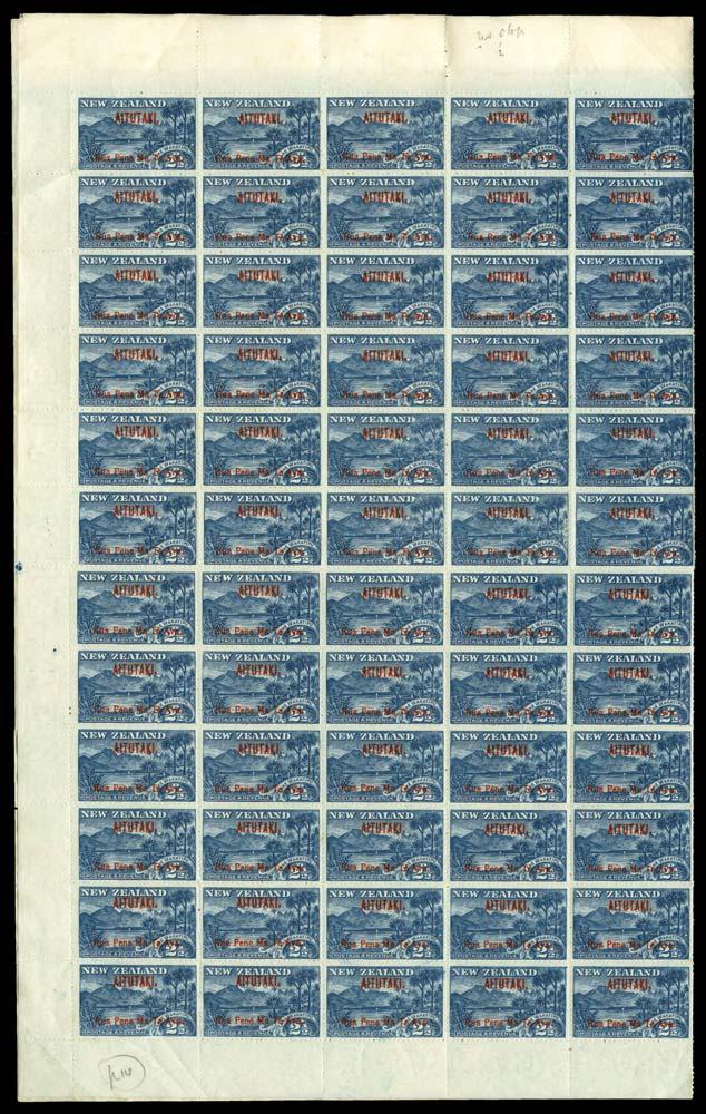 COOK IS - AITUTAKI 1903  SG3/a Mint