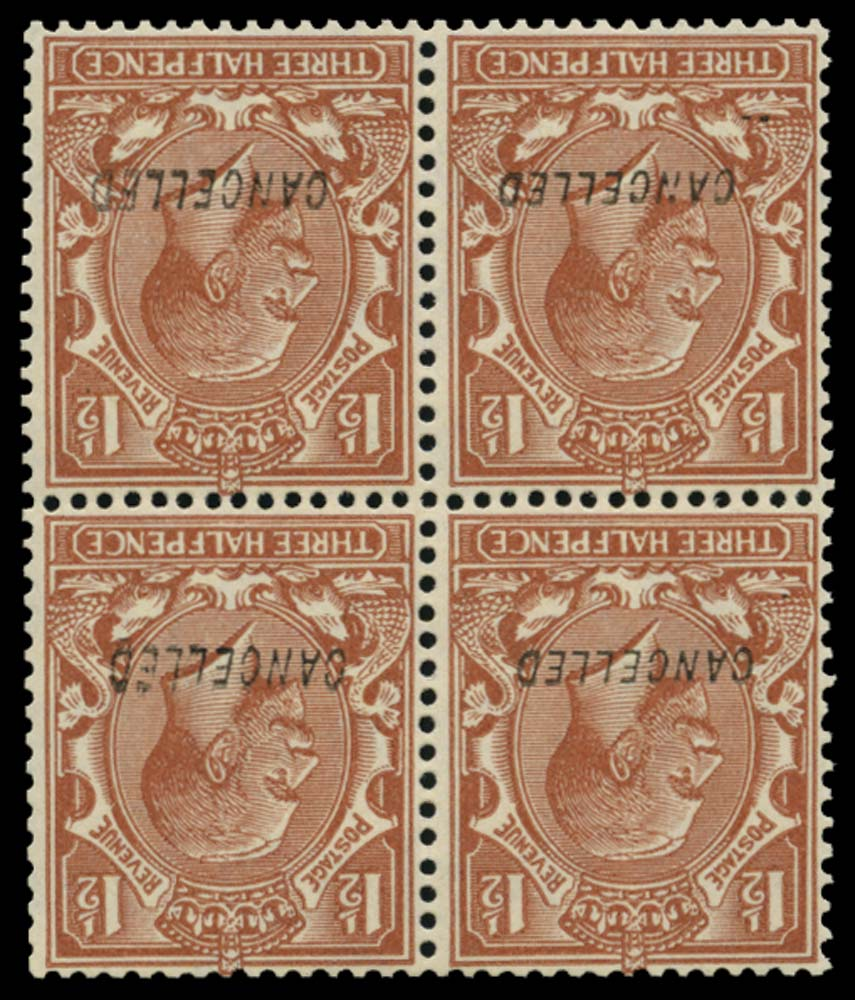 GB 1924  SG420wi var Mint Ovpt.
