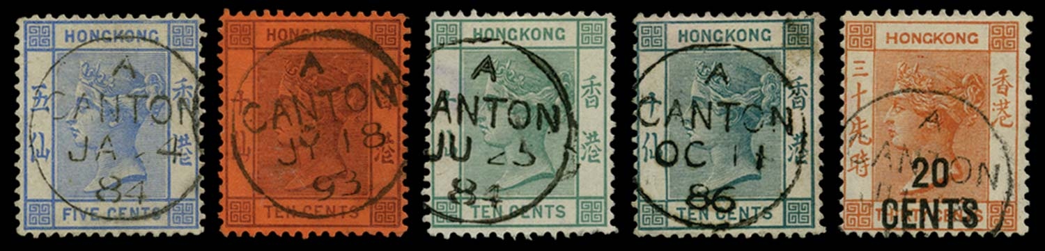 HK BRIT PO IN CHINA 1882  SGZ34,36,37,39 Cancel