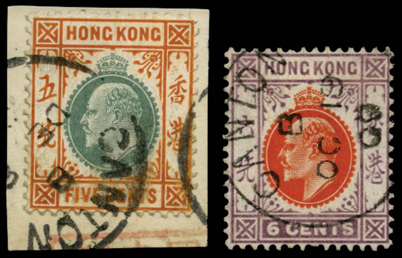 HK BRIT PO IN CHINA 1904  SGZ201,216 Cancel