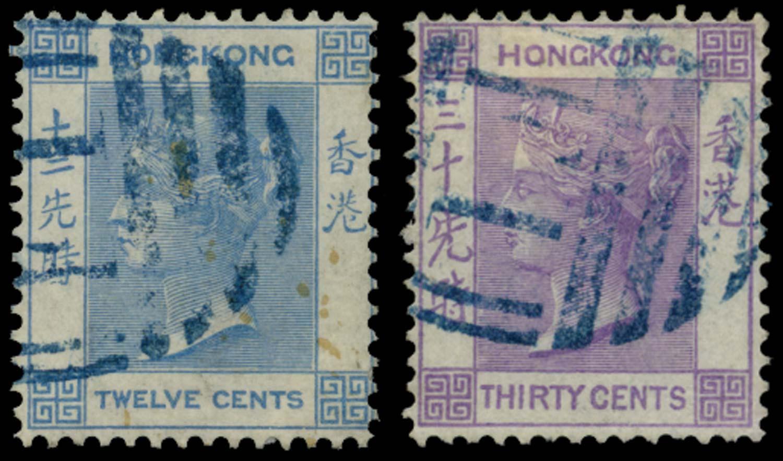 HK BRIT PO IN CHINA 1863  SGZ317,321 Cancel