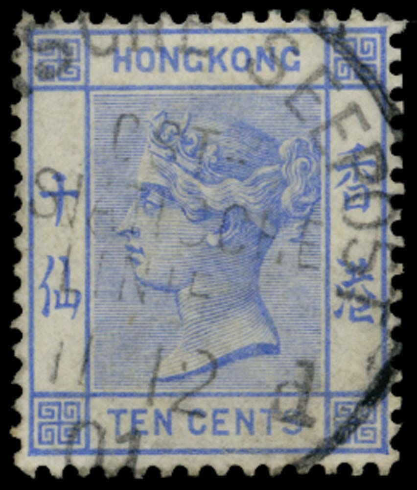 HONG KONG 1900  SG59 Cancel