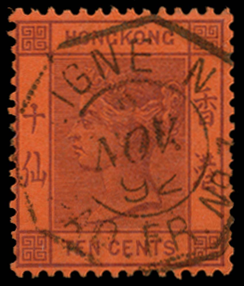 HONG KONG 1882  SG38 Cancel