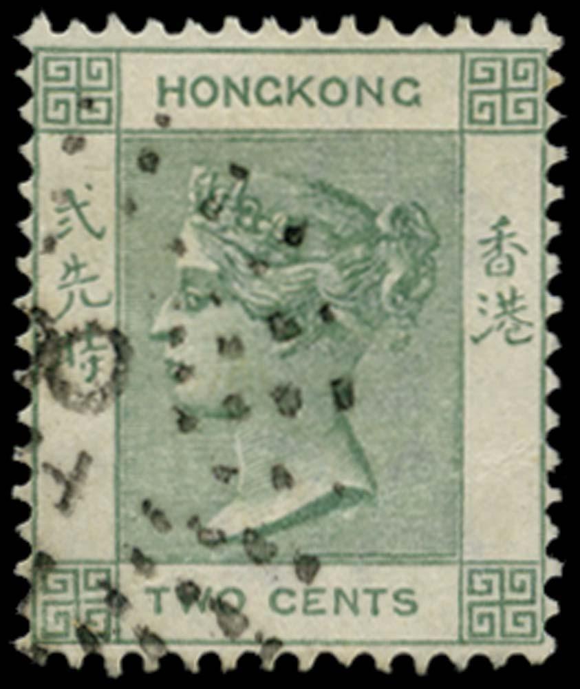 HONG KONG 1900  SG56 Cancel