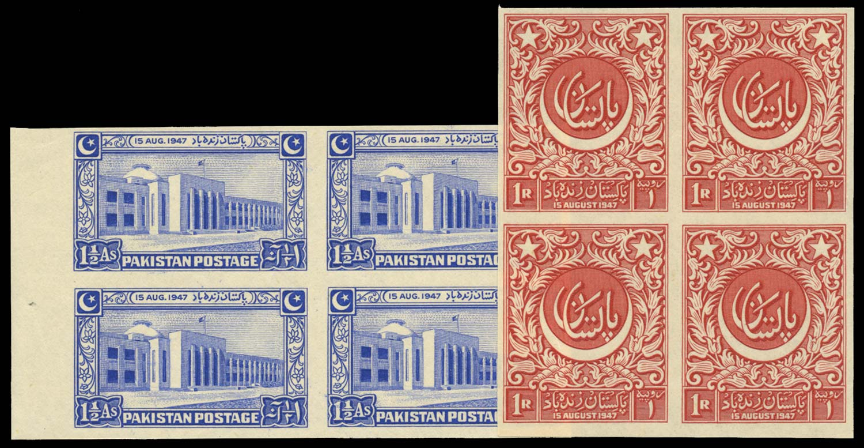 PAKISTAN 1948  SG20, 23 Proof