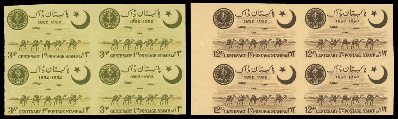 PAKISTAN 1952  SG63/4 Proof