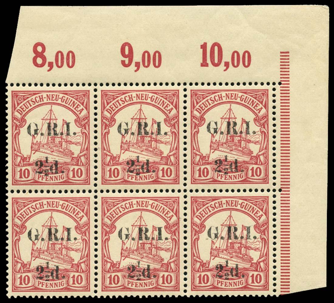NEW GUINEA 1914  SG5 Mint
