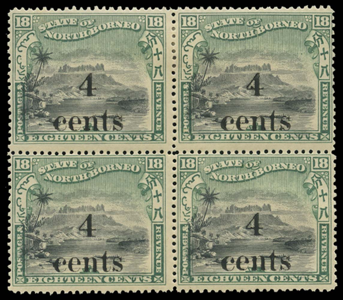 NORTH BORNEO 1904  SG150 Mint