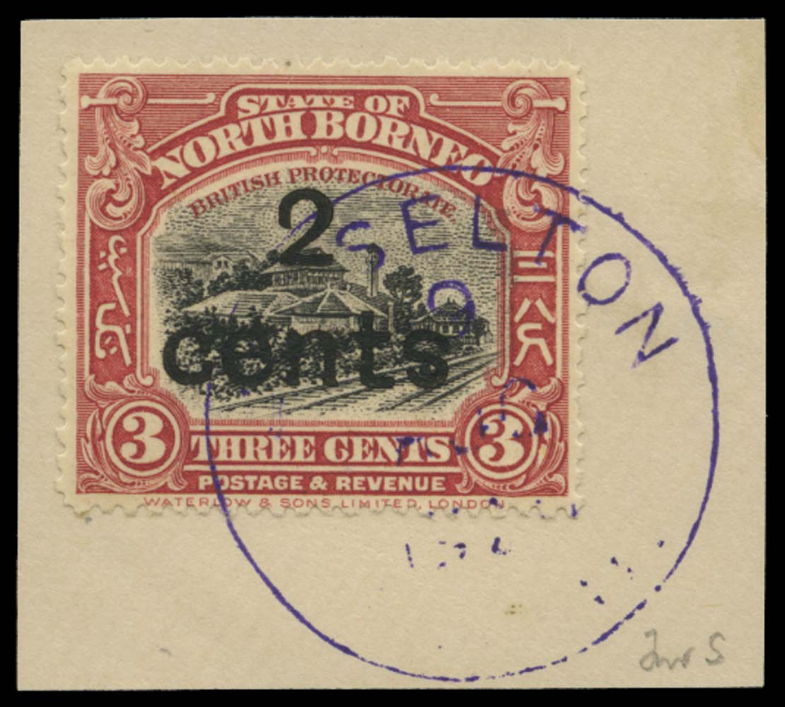 NORTH BORNEO 1916  SG186a Used