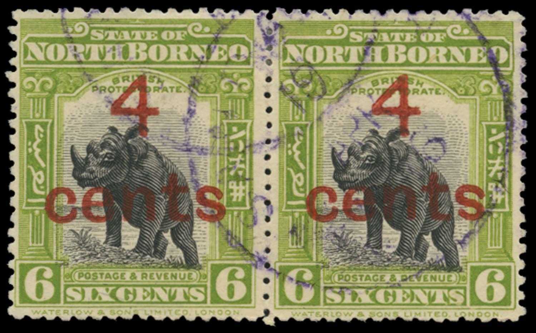 NORTH BORNEO 1916  SG187/a Used