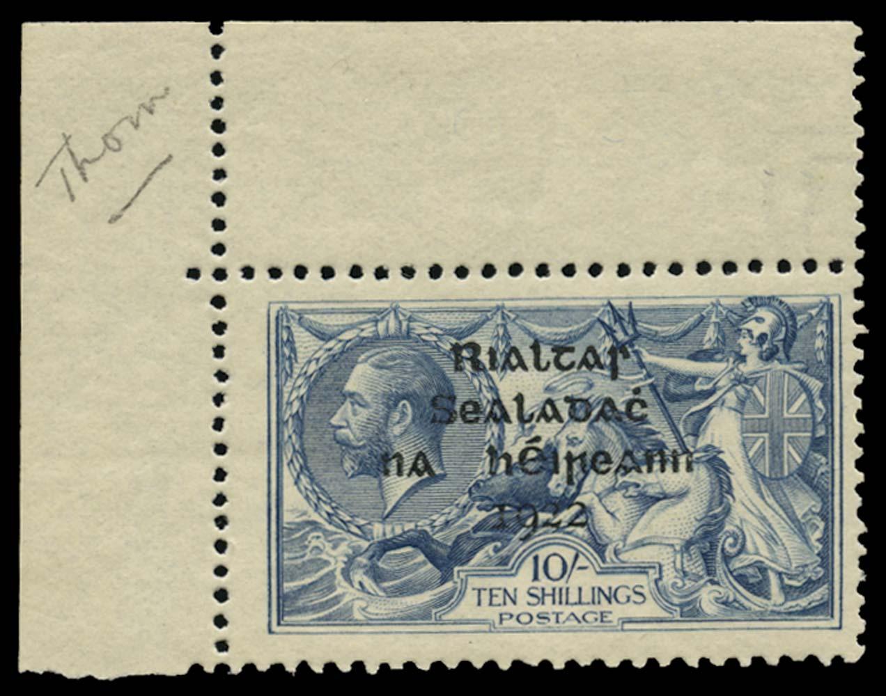 IRELAND 1922  SG46 Mint