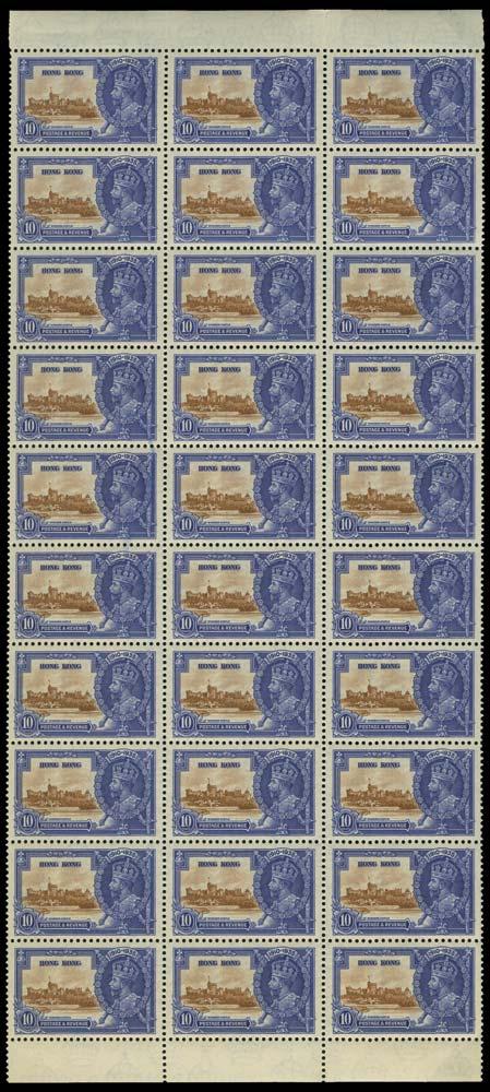 HONG KONG 1935  SG135 vars Mint