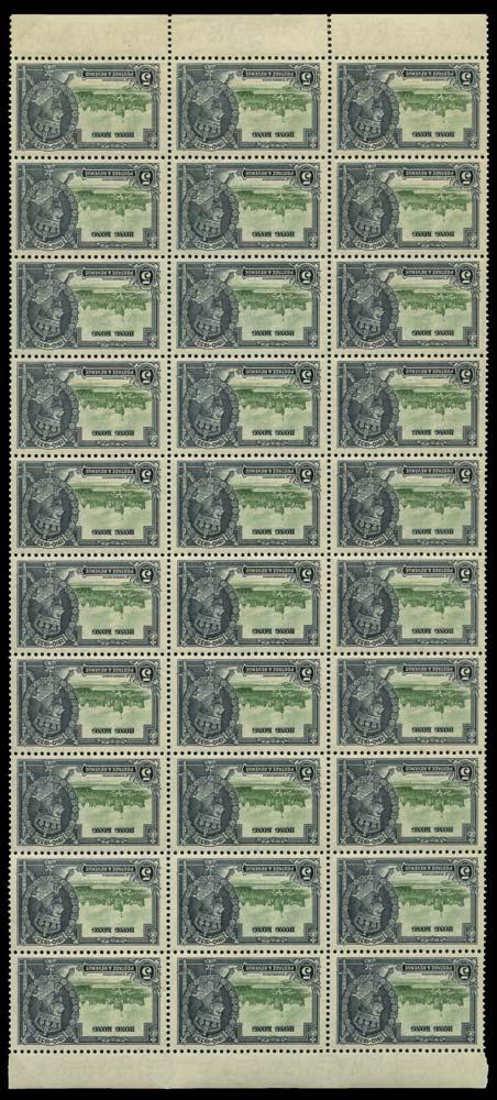 HONG KONG 1935  SG134 vars Mint