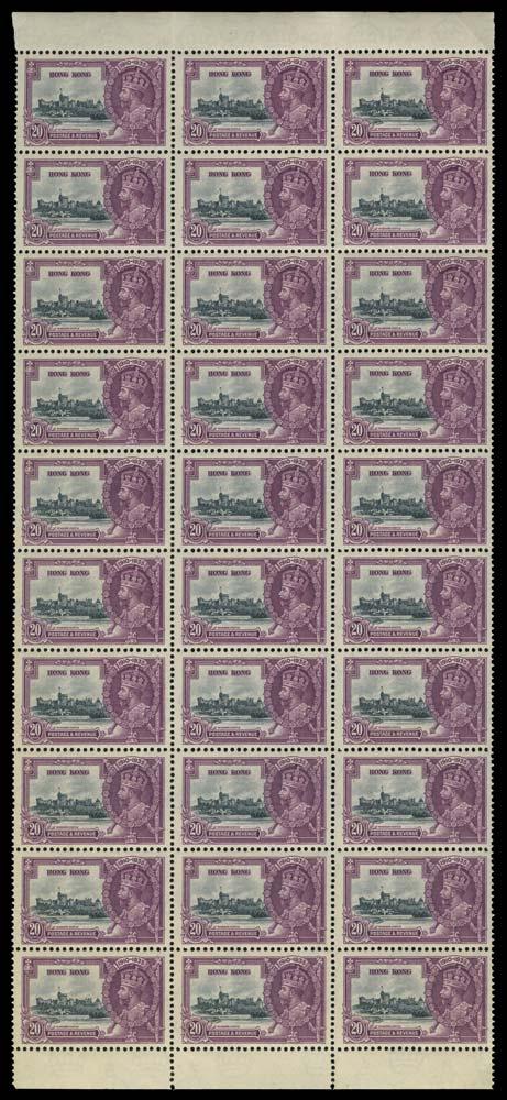 HONG KONG 1935  SG136 Mint