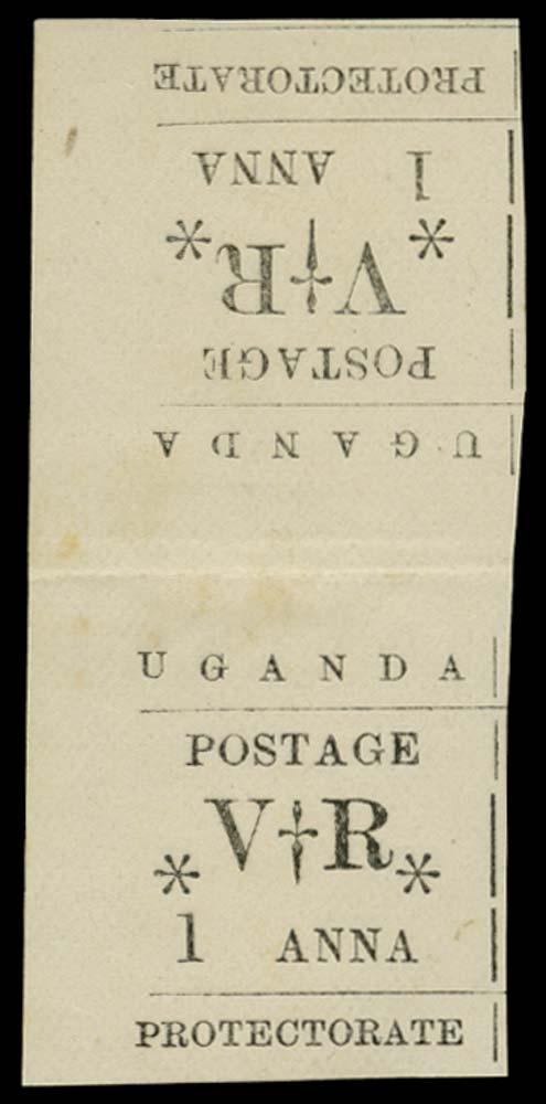 UGANDA 1896  SG54 var Mint
