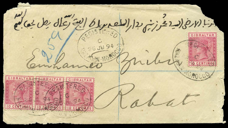 MOROCCO AGENCIES 1894  SGZ68 Cover