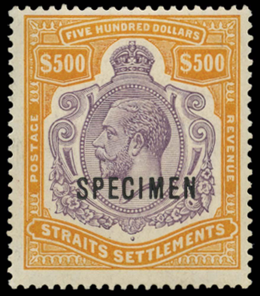 MALAYA - STRAITS 1912  SG215s Specimen
