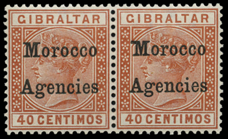 MOROCCO AGENCIES 1899  SG13/b Mint