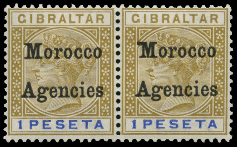 MOROCCO AGENCIES 1899  SG15/b Mint