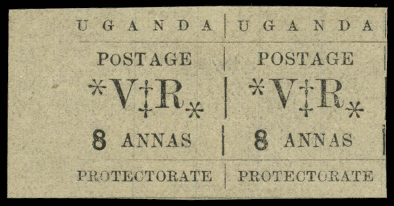 UGANDA 1896  SG59/a Mint