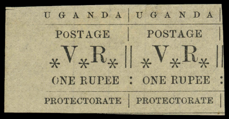 UGANDA 1896  SG60/a Mint
