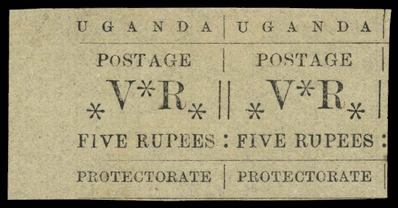 UGANDA 1896  SG61/a Mint