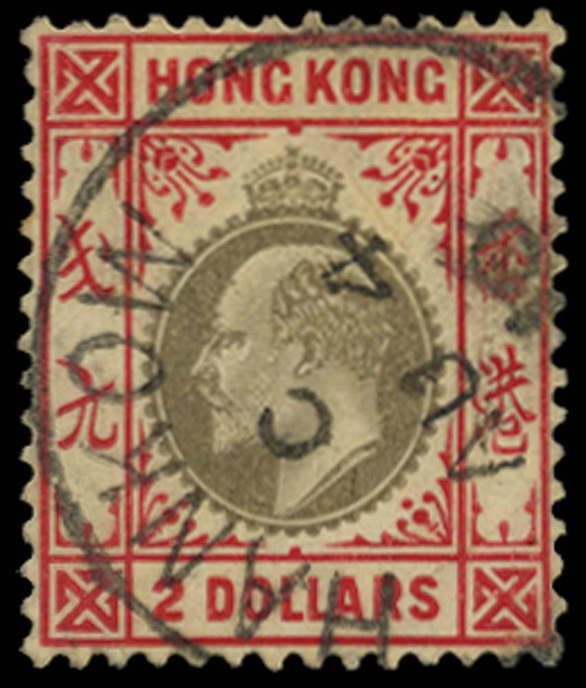 HK BRIT PO IN CHINA 1904  SGZ500 Cancel