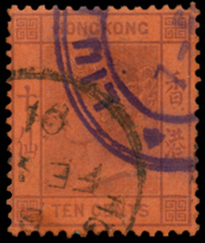 HK BRIT PO IN CHINA 1882  SGZ1043 Cancel