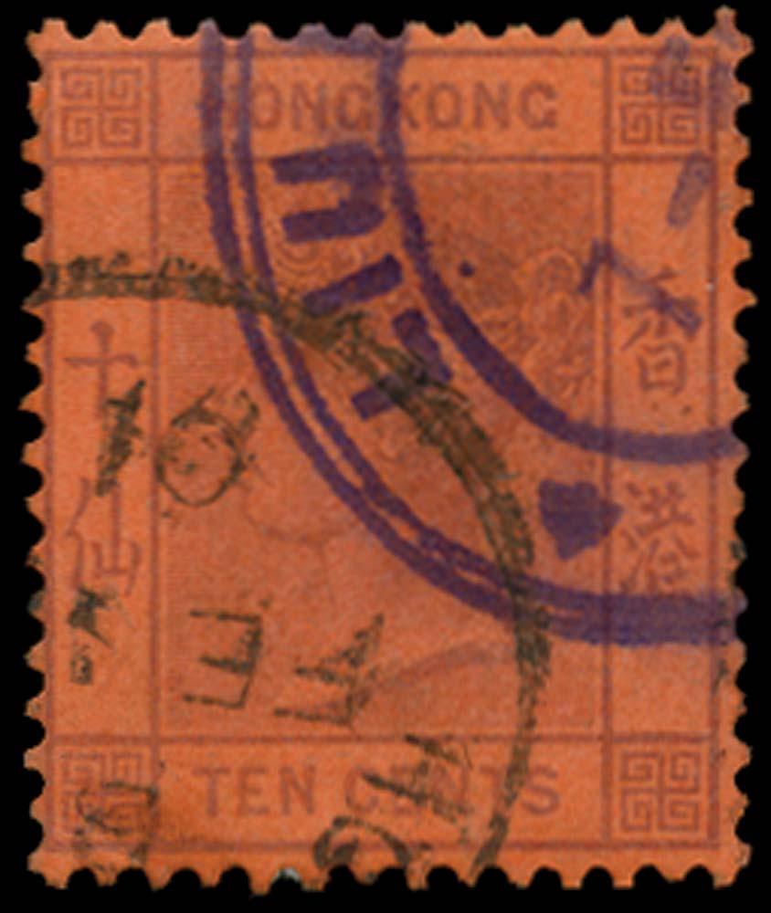 HK BRIT PO IN CHINA 1882  SGZ1043 Cancel