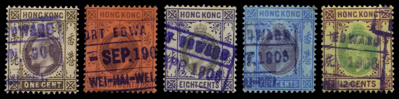 HK BRIT PO IN CHINA 1903  SGZ1111/17 Cancel