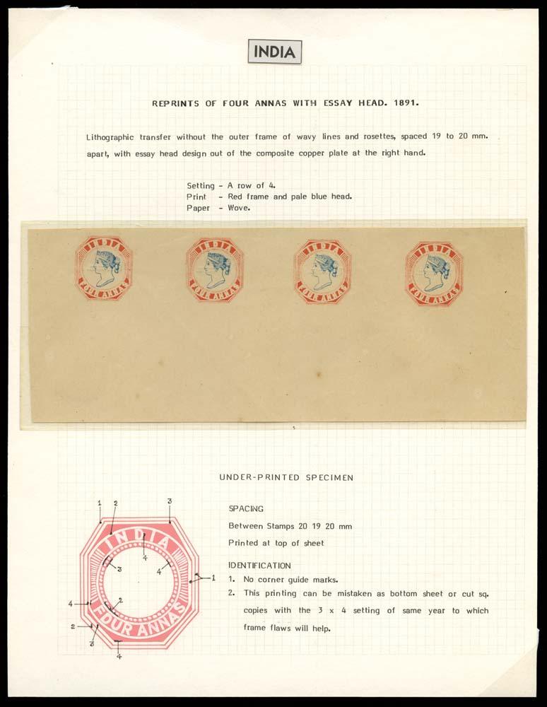 INDIA 1890  SG21/6 Reprint