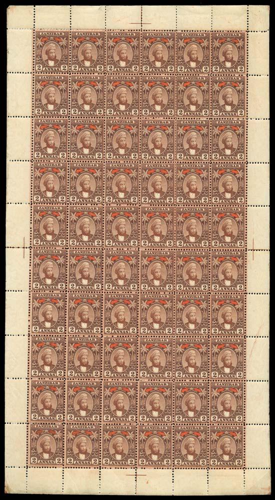 ZANZIBAR 1896  SG159 Mint