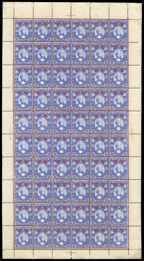 ZANZIBAR 1896  SG160 var Mint