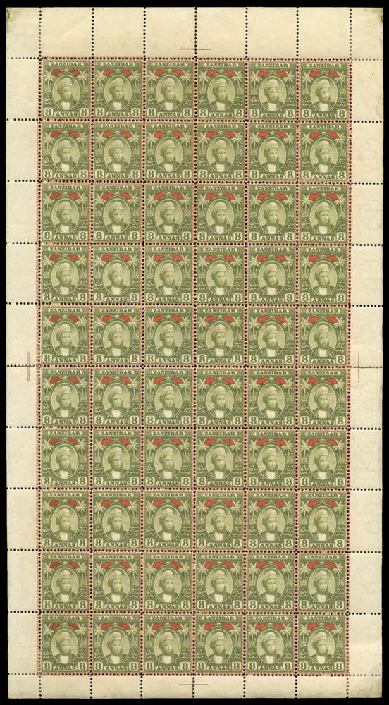 ZANZIBAR 1896  SG168 Mint