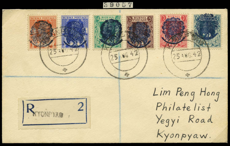 BURMA JAPANESE OCC 1942  SGJ25/32 Cover