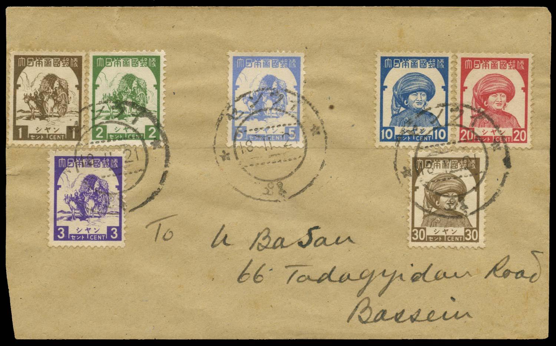 BURMA JAPANESE OCC 1943  SGJ98/104 Cover