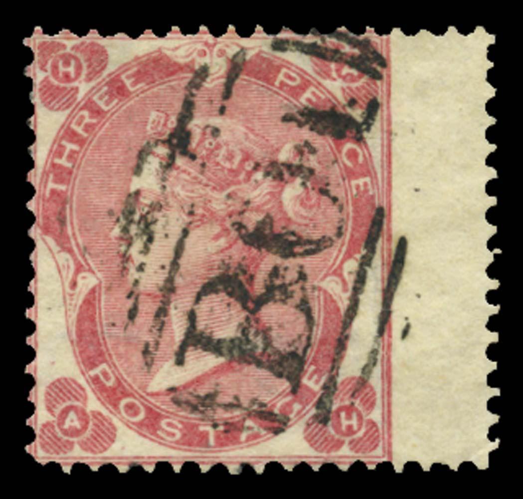 EGYPT 1862  SGZ10 Cancel