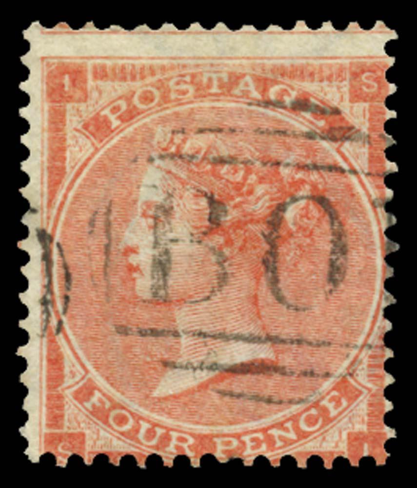 EGYPT 1862  SGZ16 Pl.4 Cancel