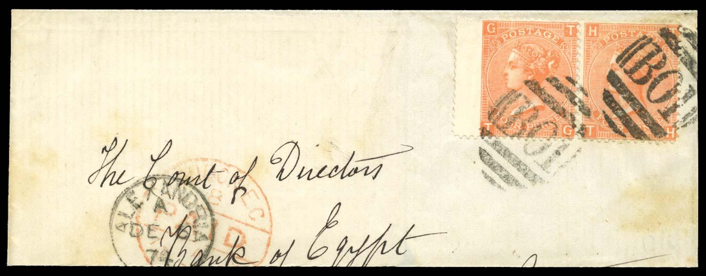 EGYPT 1865  SGZ17 Pl.13 Cancel